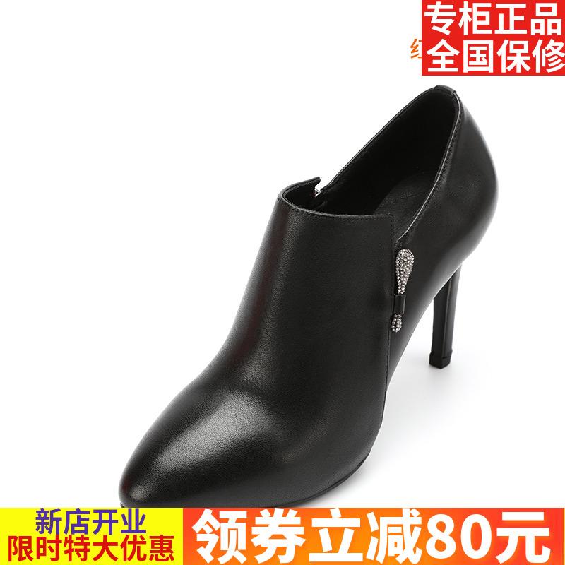 欧美款尖头鞋 红蜻蜓专柜新款女鞋尖头细高跟时尚拉链欧美风女单鞋B81185_推荐淘宝好看的欧美尖头鞋