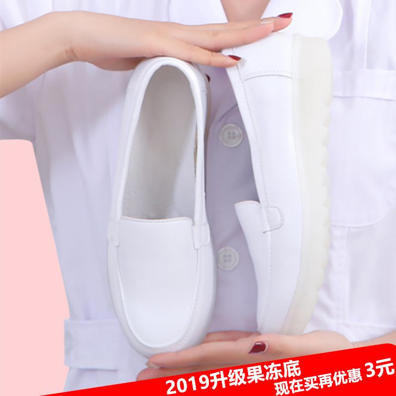 白色平底鞋 白色护士鞋女秋冬季2019新款软底舒适平底皮鞋工作透气果冻底单鞋_推荐淘宝好看的白色平底鞋