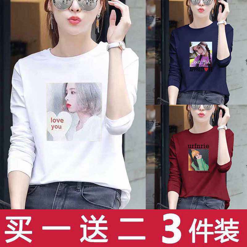 t恤 买一送二【三件装】秋季韩版女装长袖T恤女修身显瘦上衣女打底衫_推荐淘宝好看的女t恤