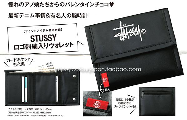 黑色钱包 【COLOUR】日本杂志附录揭载款 潮牌 黑色 短款钱包_推荐淘宝好看的黑色钱包