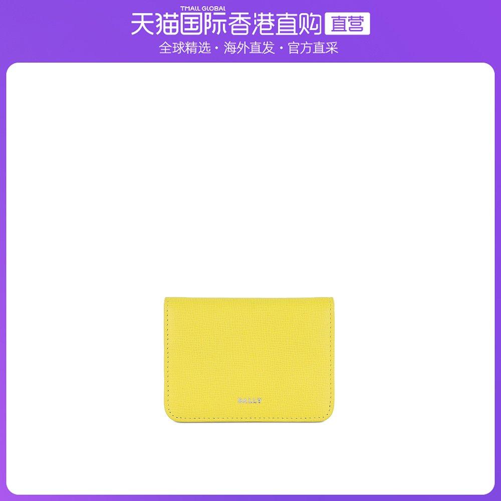bally钱包 香港直邮BALLY 女士黄色短款钱包 6191618_推荐淘宝好看的女bally钱包