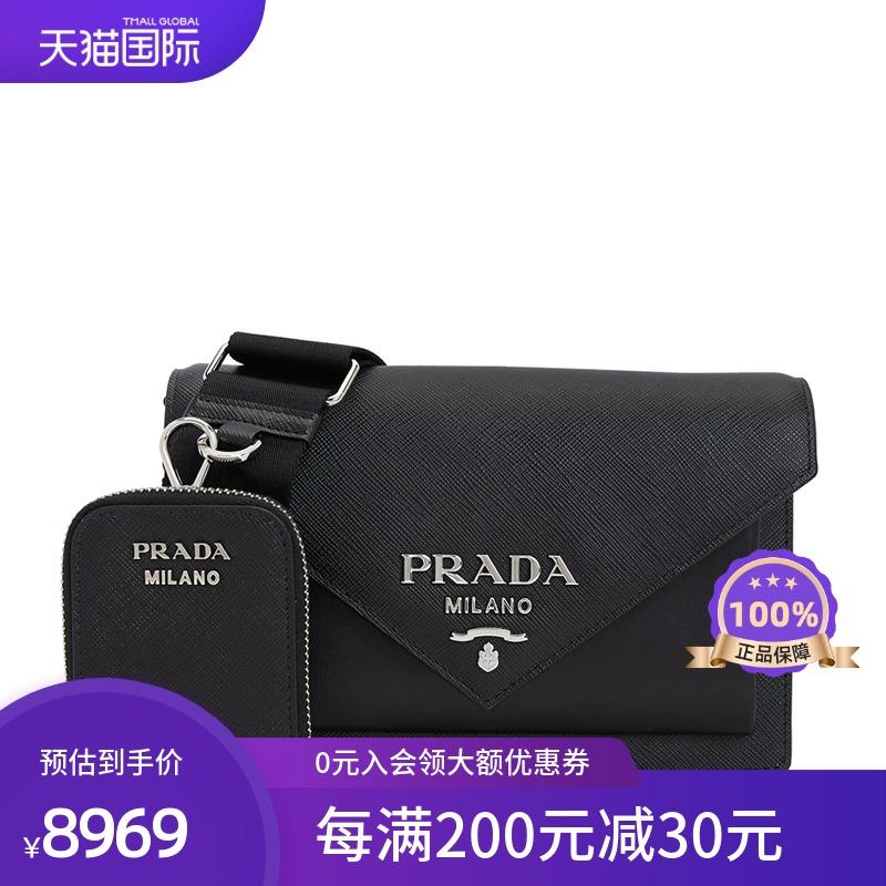 prada 信封包 PRADA普拉达女士logo徽标单肩斜挎小方包信封包配零钱包1BP020_推荐淘宝好看的prada 信封包