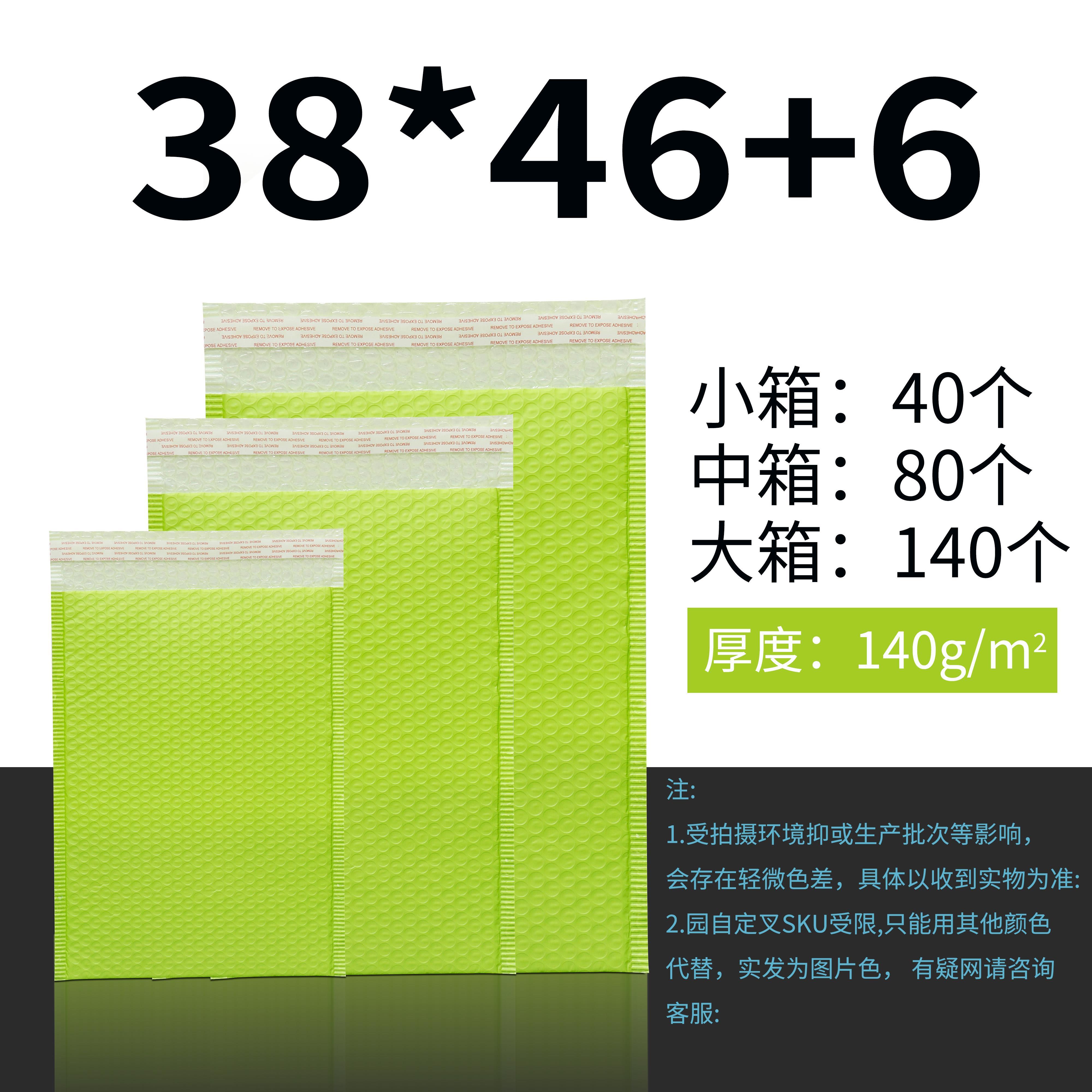 绿色信封包 绿色共挤膜气泡信封袋新品服装包装袋快递打包袋子加厚防震泡沫袋_推荐淘宝好看的绿色信封包