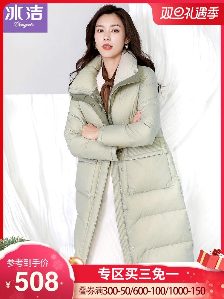 冰洁羽绒服 冰洁面包羽绒服女冬中长款2020年新款韩版显瘦大口袋简约90绒外套_推荐淘宝好看的女冰洁羽绒服