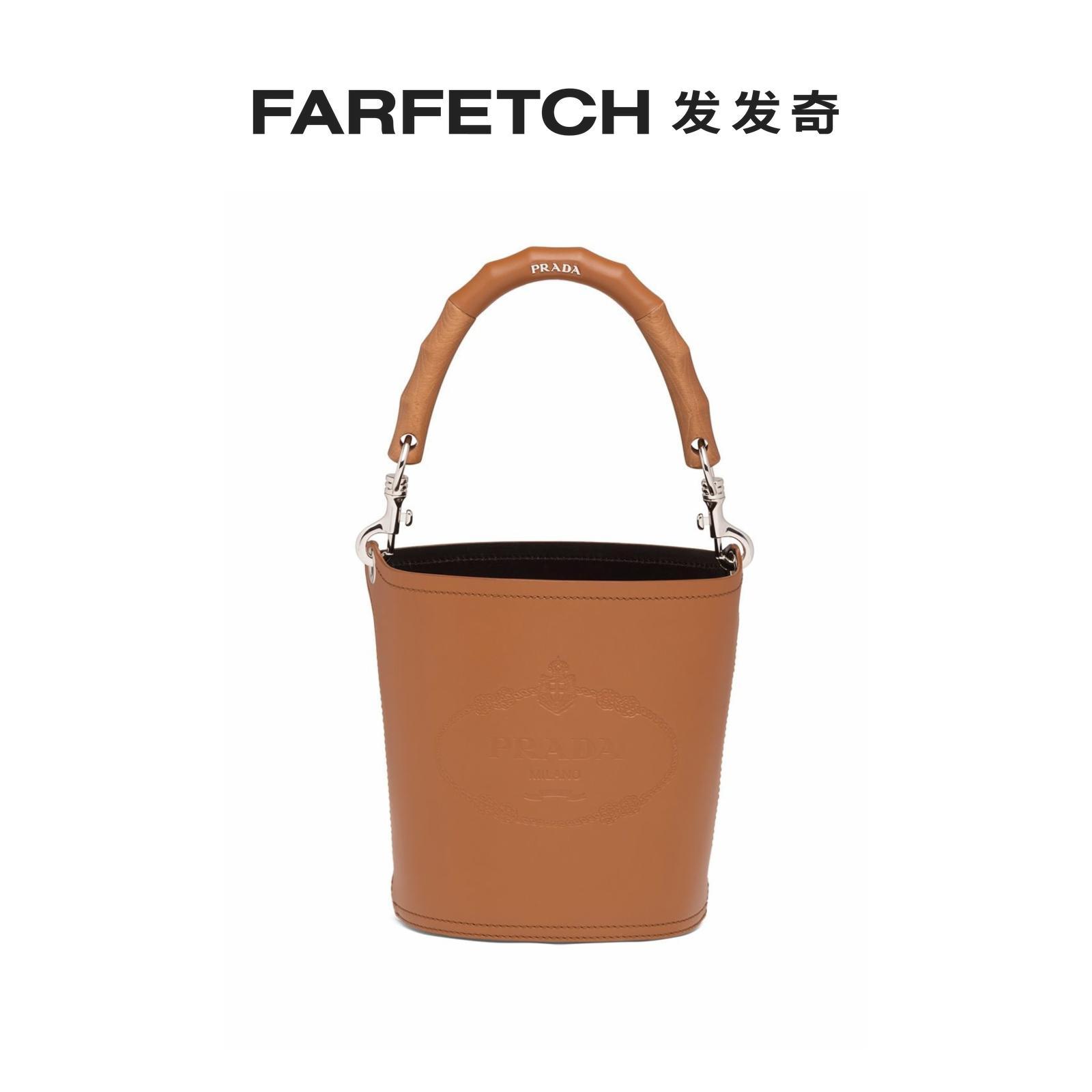 prada水桶包 [新品]Prada普拉达女士木质手柄水桶包FARFETCH发发奇_推荐淘宝好看的prada水桶包