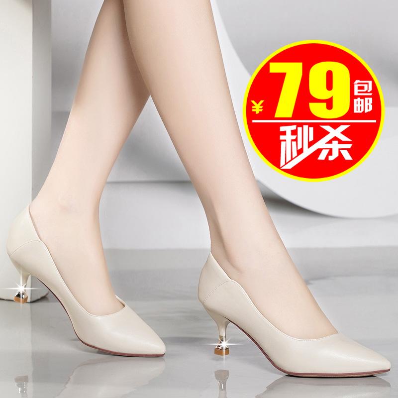 百丽单鞋 百丽  菲比真皮女鞋2021年春季新款软皮小跟单鞋女工作高跟鞋_推荐淘宝好看的百丽单鞋