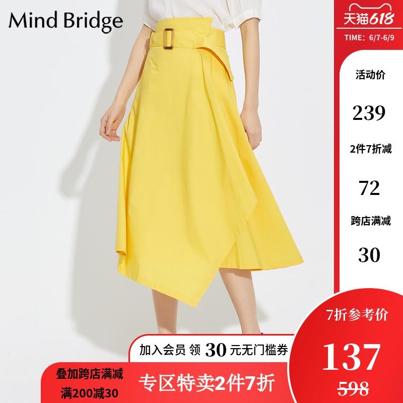 百家好半身裙 Mind Bridge夏季新款半身裙中长款不规则百家好高腰短裙 MTSK326B_推荐淘宝好看的百家好半身裙
