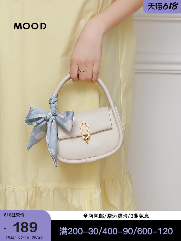 黄色贝壳包 mood2021新款小众设计软欧包奶黄色贝壳包女迷你单肩斜挎手提包包_推荐淘宝好看的黄色贝壳包