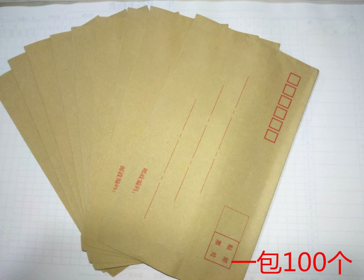黄色信封包 牛皮纸信封 2号信封黄色信封小信封信纸工资袋175*110mm 100个包_推荐淘宝好看的黄色信封包