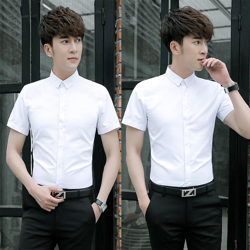 男士短袖衬衫 2020夏季白衬衫男短袖商务休闲西装职业正装韩版修身男士白色衬衣_推荐淘宝好看的男短袖衬衫