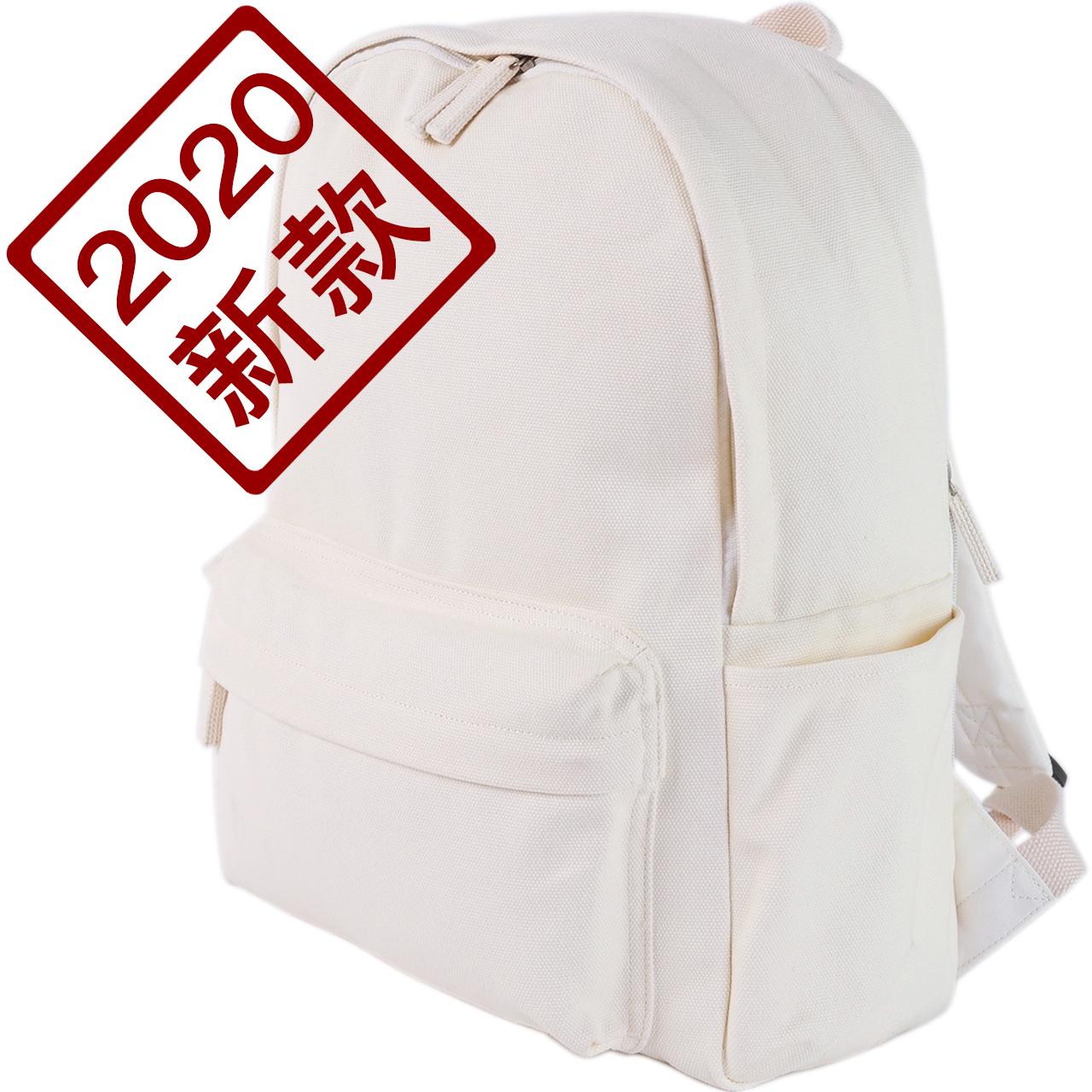 白色双肩包 无印良品双肩包帆布白色女日系纯色书包男简约背包2020新款正品_推荐淘宝好看的白色双肩包