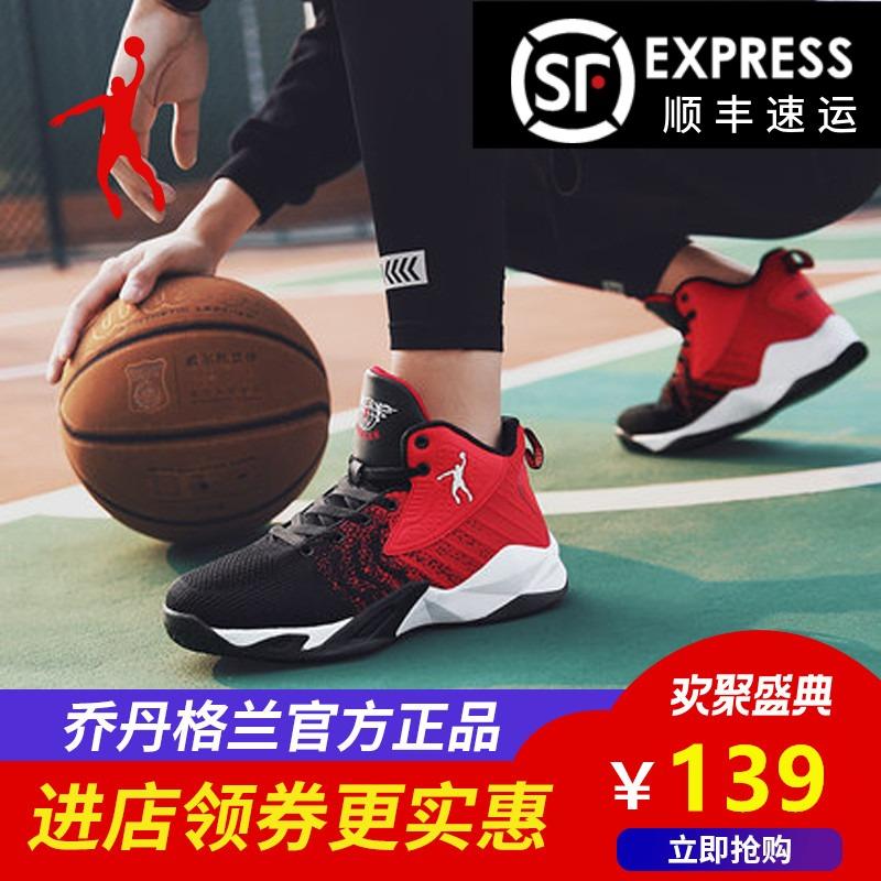 篮球鞋 乔丹 格兰春夏季红色男篮球鞋跑步鞋休闲网面透气运动鞋361包邮_推荐淘宝好看的男篮球鞋
