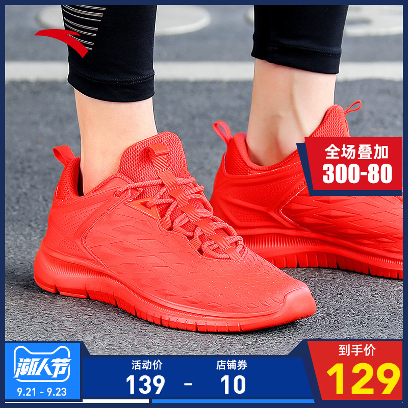 红色运动鞋 安踏男鞋运动鞋官网正品2020秋季新款复古耐磨跑步鞋红色休闲鞋子_推荐淘宝好看的红色运动鞋