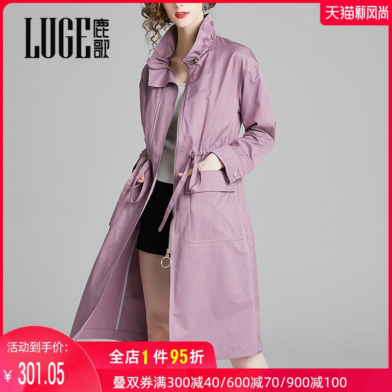 紫色风衣 鹿歌2021春季新款洋气外套紫色减龄收腰显瘦优雅气质风衣女中长款_推荐淘宝好看的紫色风衣