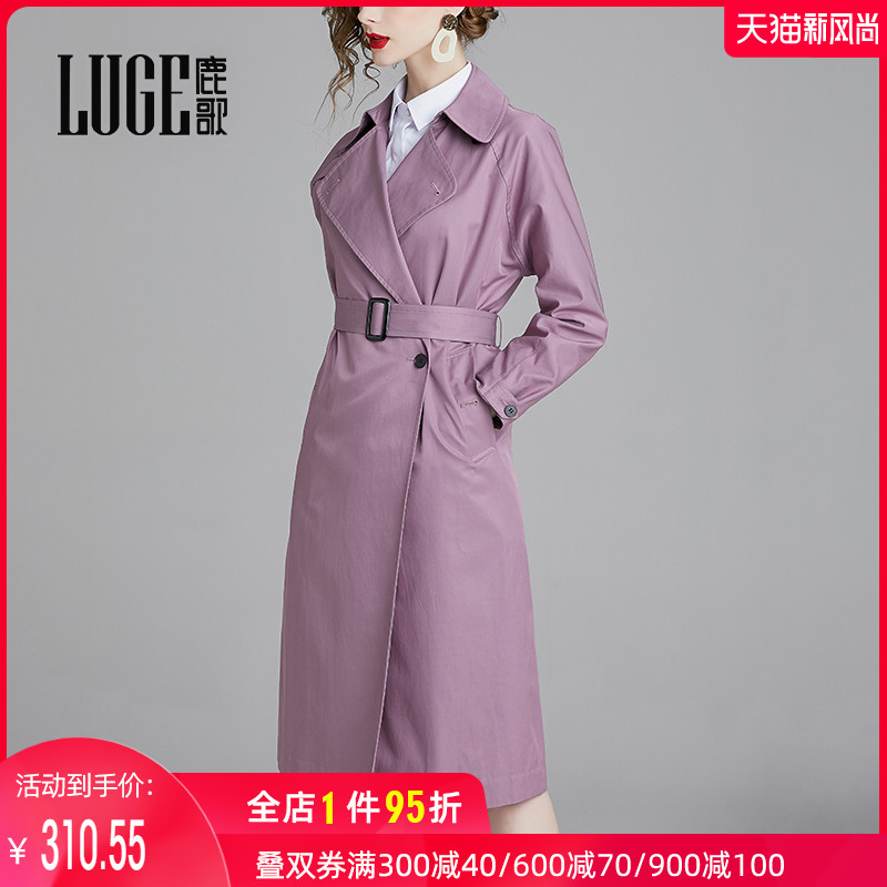 紫色风衣 鹿歌2021春季新款女装外套西装领紫色收腰显瘦OL气质风衣女中长款_推荐淘宝好看的紫色风衣