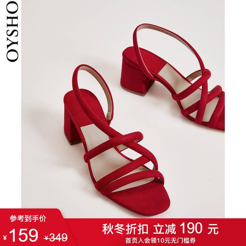 红色鱼嘴鞋 秋冬折扣 Oysho 红色多绊带方头露趾高跟凉鞋女鞋  11120061020_推荐淘宝好看的红色鱼嘴鞋