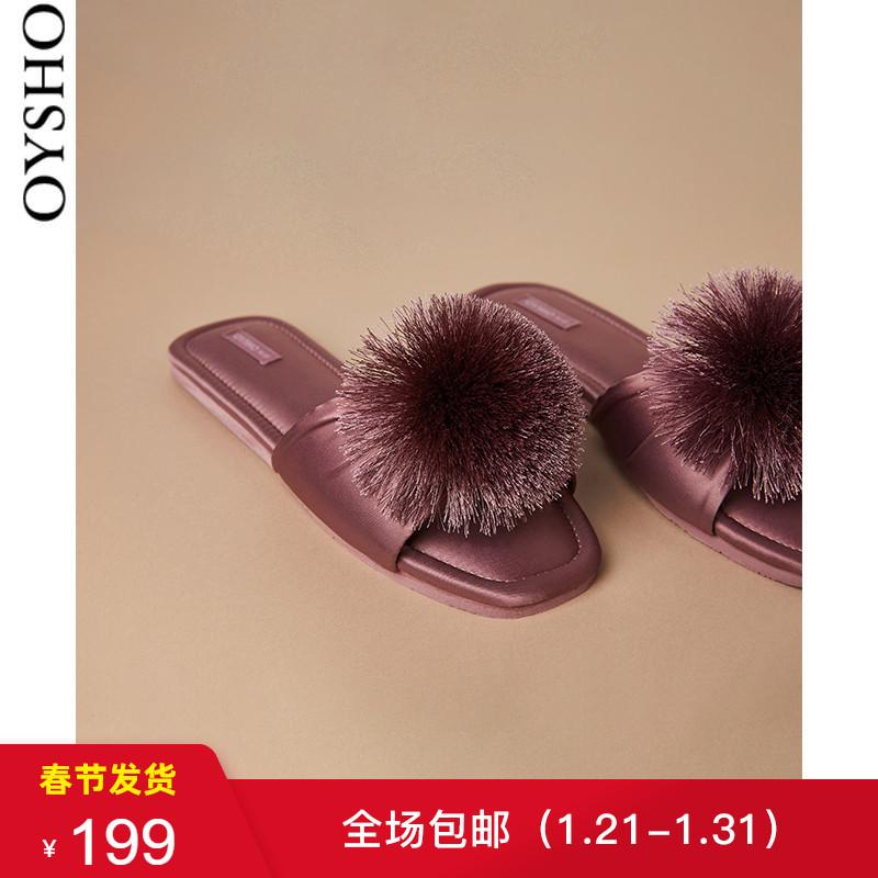 紫色平底鞋 Oysho 紫色缎子球居家拖鞋平底鞋沙滩平底凉鞋女 15102061062_推荐淘宝好看的紫色平底鞋
