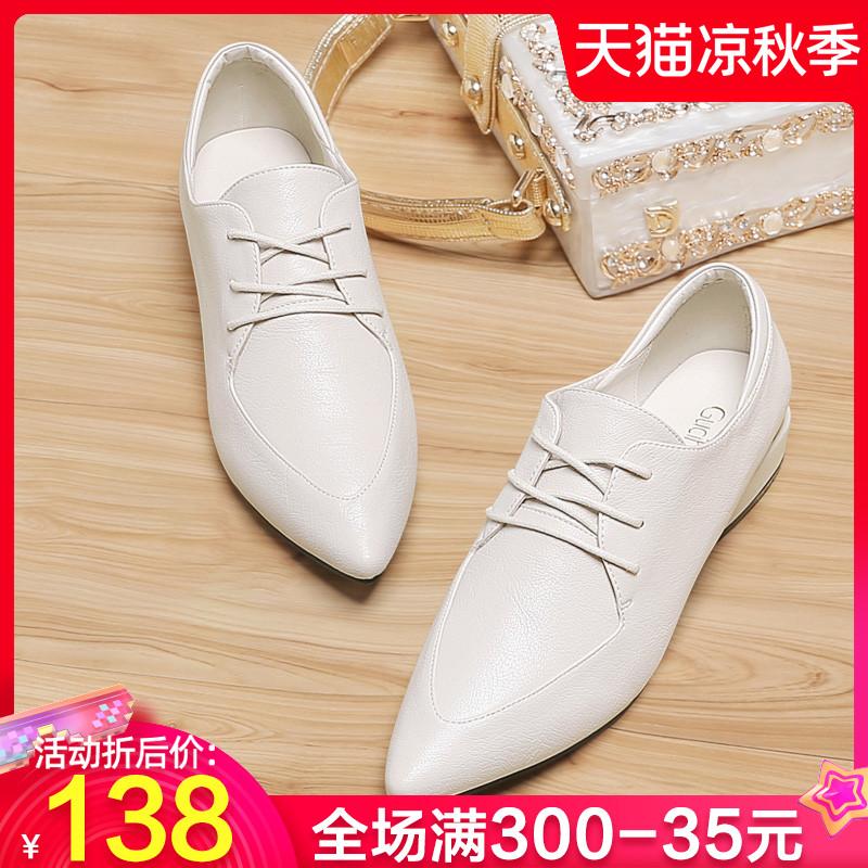 白色尖头鞋 白色小皮鞋女鞋软皮英伦风软底百搭矮跟深口系带秋季尖头平底单鞋_推荐淘宝好看的白色尖头鞋