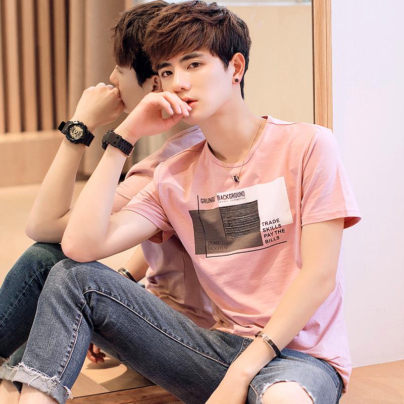 粉红色T恤 夏季新款粉红色男短袖T恤 青少年圆领白色半袖韩版修身体恤男装潮_推荐淘宝好看的粉红色T恤