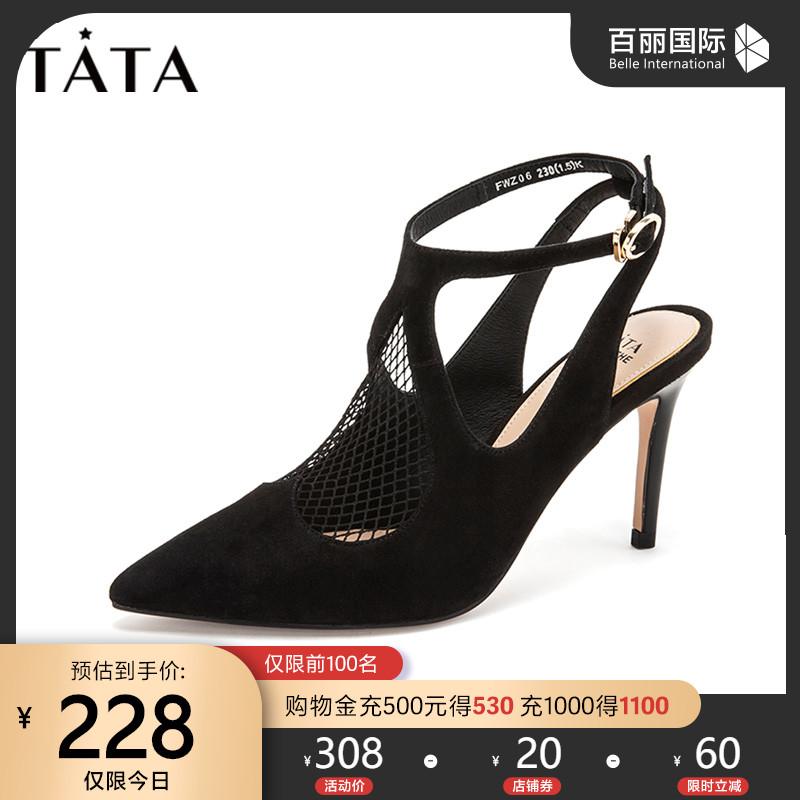 他她尖头鞋 Tata他她2020夏专柜同款拼接网布尖头细高跟鞋女凉鞋FWZ06AH9_推荐淘宝好看的他她尖头鞋