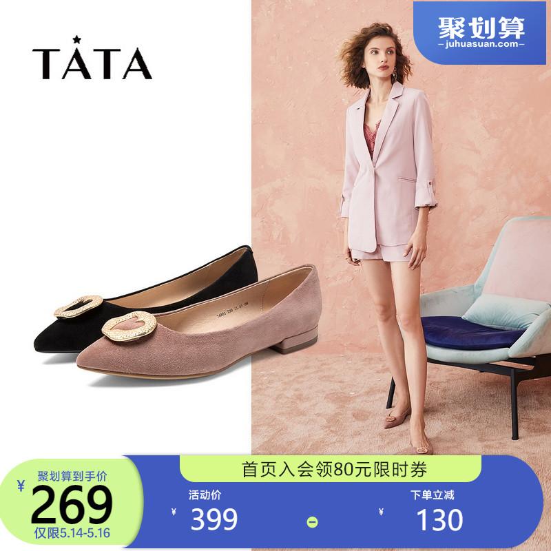 他她尖头鞋 Tata他她秋专柜同款羊绒心型饰扣尖头平底女单鞋7AR01CQ9_推荐淘宝好看的他她尖头鞋