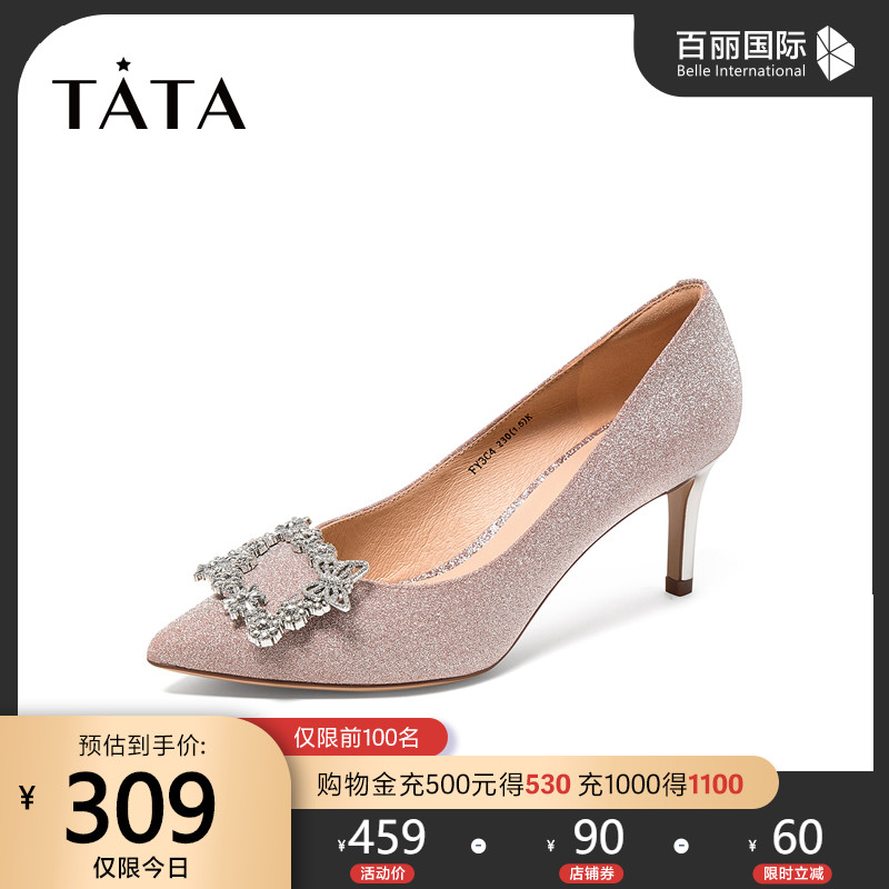 他她尖头鞋 Tata他她2020秋专柜同款PU尖头雪花方扣高跟浅口女鞋LFY3CCQ9_推荐淘宝好看的他她尖头鞋