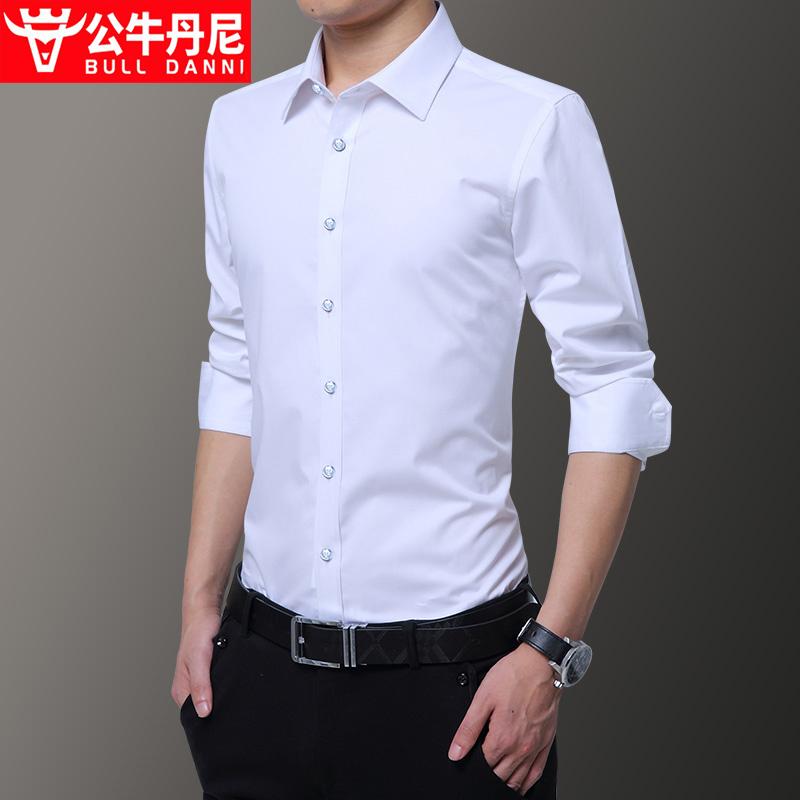 白色衬衫 公牛丹尼秋季纯棉男士长袖衬衫纯色韩版修身男衬衣大码青年商务潮_推荐淘宝好看的白色衬衫