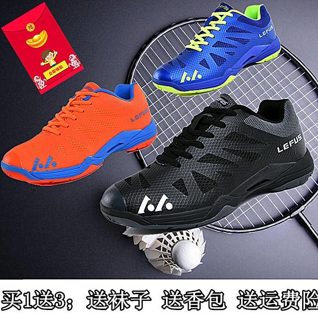 网球鞋 2020夏季新款超轻羽毛球鞋男女透气防滑耐磨超轻训练网球乒乓球_推荐淘宝好看的男网球鞋