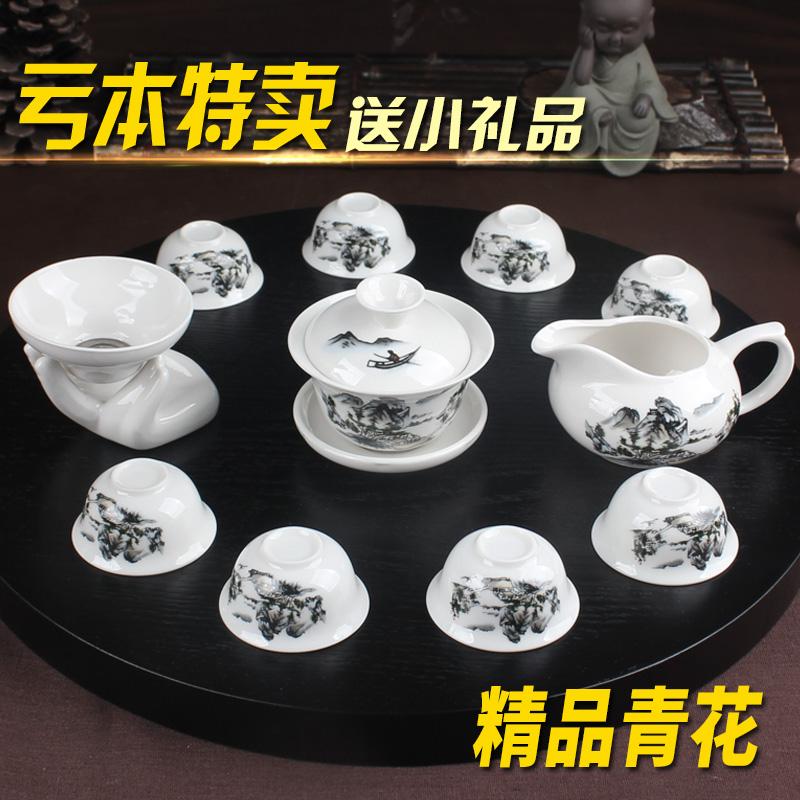 套装 茶具套装特价功夫茶具杯陶瓷茶杯家用白瓷整套青花瓷盖碗泡茶小套_推荐淘宝好看的套装