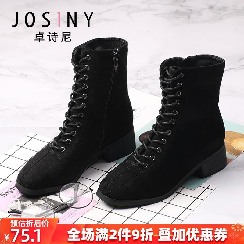 坡跟鱼嘴鞋 卓诗尼冬季时尚系带式坡跟深口绒面女靴子126821945_推荐淘宝好看的女坡跟