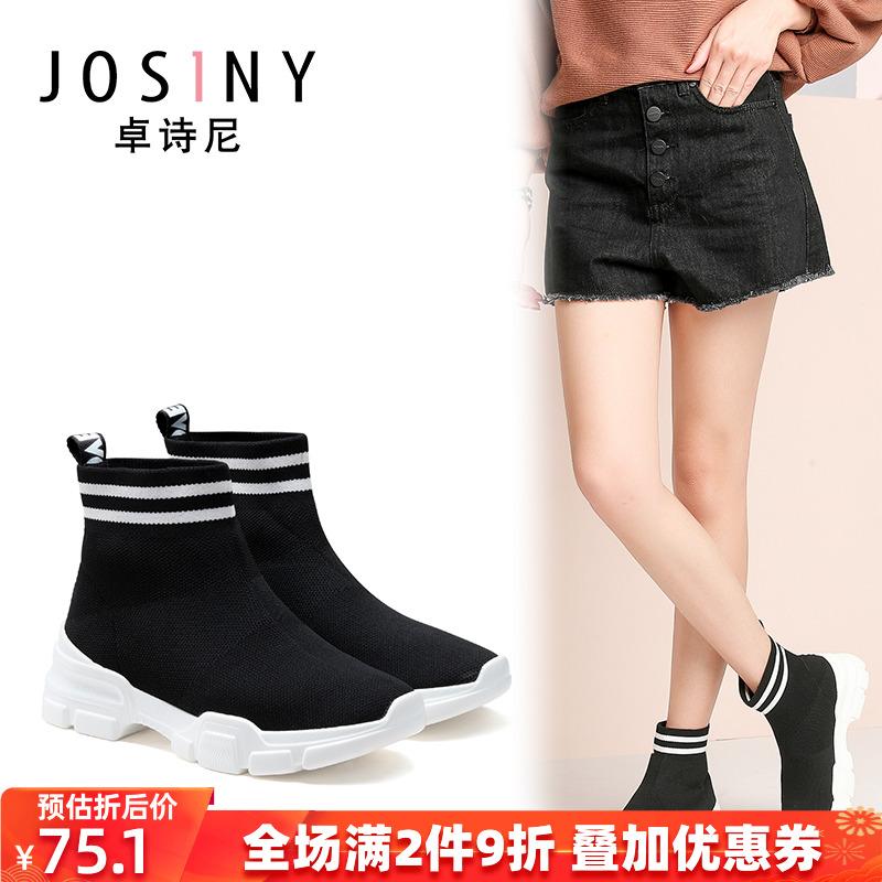 非主流高跟鞋 卓诗尼冬季新款时尚百搭网布鞋圆头高跟女士短靴子13681902_推荐淘宝好看的女时尚 高跟鞋
