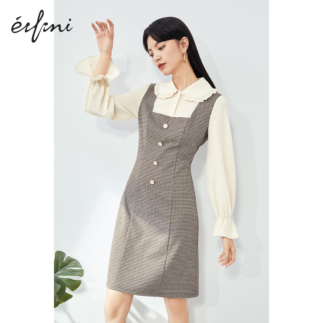 伊芙丽女装 伊芙丽连衣裙1C1990851_推荐淘宝好看的伊芙丽