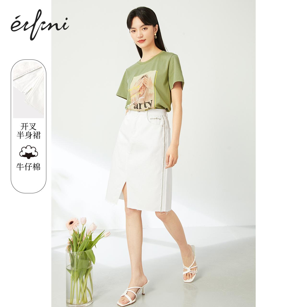伊芙丽半身裙 伊芙丽半身裙1C3940491_推荐淘宝好看的伊芙丽半身裙