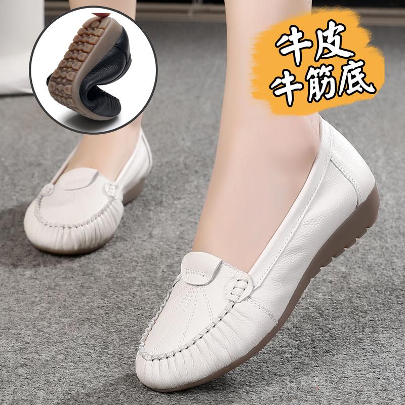 白色单鞋 春秋妈妈鞋真皮护士鞋白色皮鞋休闲豆豆软底单鞋女平底中老年女鞋_推荐淘宝好看的白色单鞋