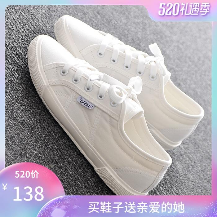 低帮帆布鞋 韩国2020春季新款帆布鞋女平底低帮小白鞋女板鞋休闲百搭白色布鞋_推荐淘宝好看的女低帮帆布鞋