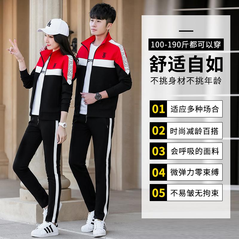女款卫衣三件套 情侣装秋装2020新款韩版潮流时尚休闲运动套装男装卫衣女款三件套_推荐淘宝好看的女款卫衣三件套