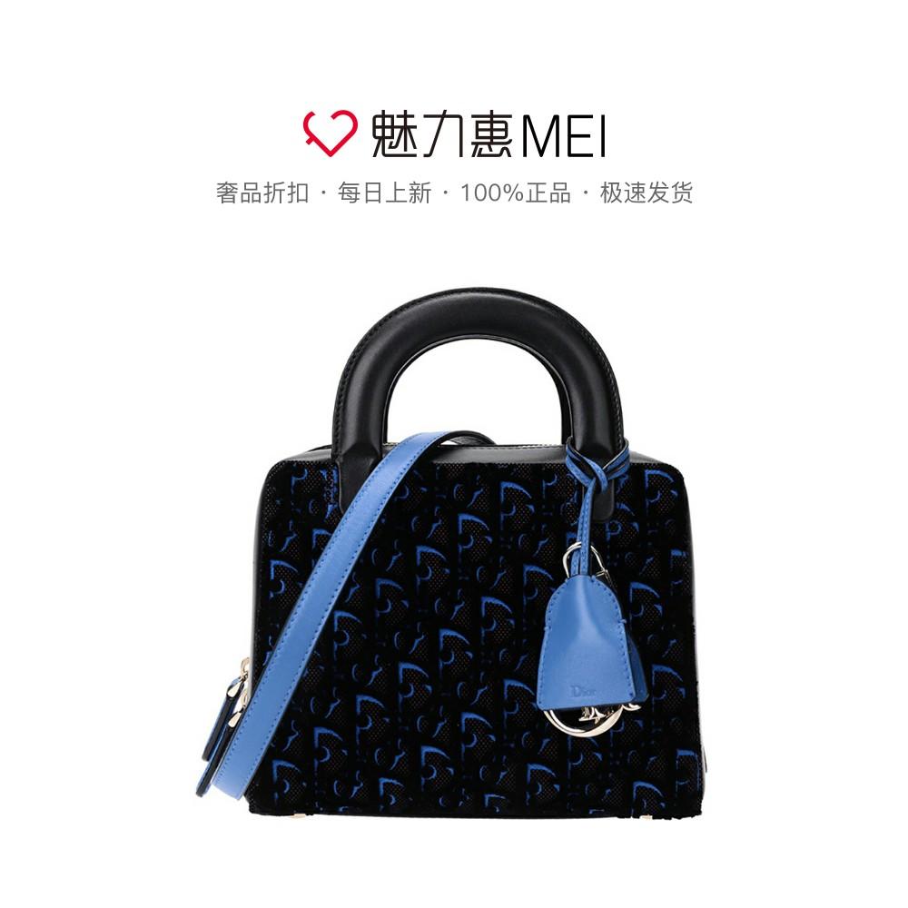迪奥手提包 Dior迪奥黑色LILYTOTE系列LOGO绒面装饰织物配皮手提单肩斜挎包_推荐淘宝好看的迪奥手提包