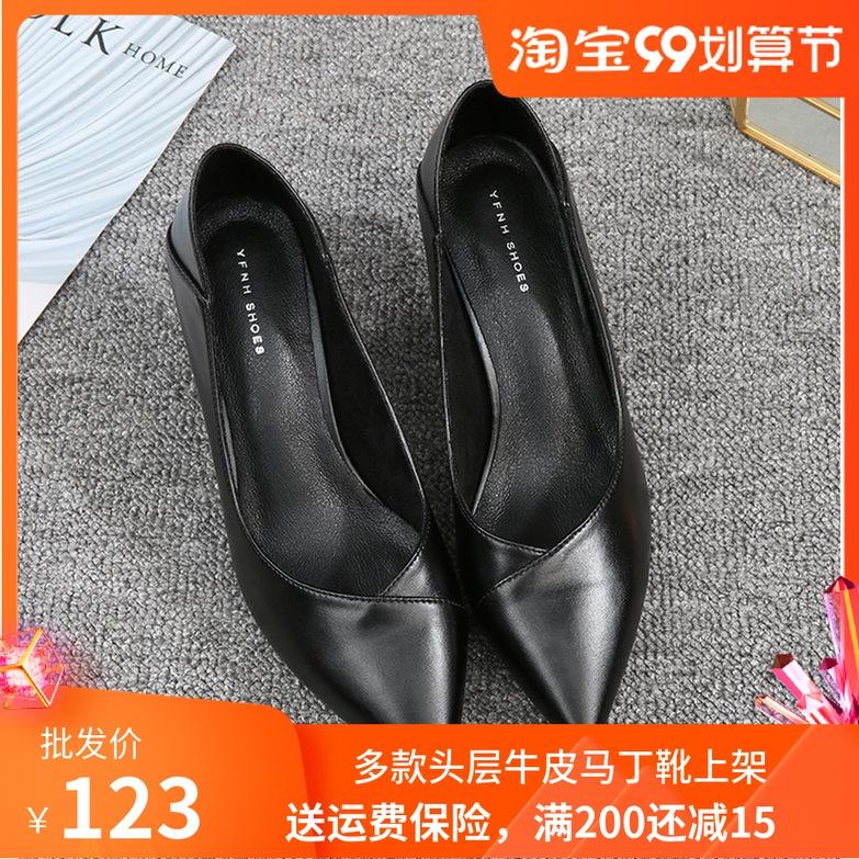 黑色尖头鞋 软皮职业高跟鞋女礼仪尖头单鞋真皮黑色中跟细跟空乘正装工作鞋子_推荐淘宝好看的黑色尖头鞋