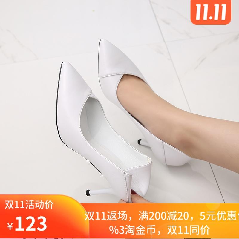 白色尖头鞋 20春新款韩版百搭小清新白色高跟鞋尖头细跟7厘米软皮职业工作鞋_推荐淘宝好看的白色尖头鞋