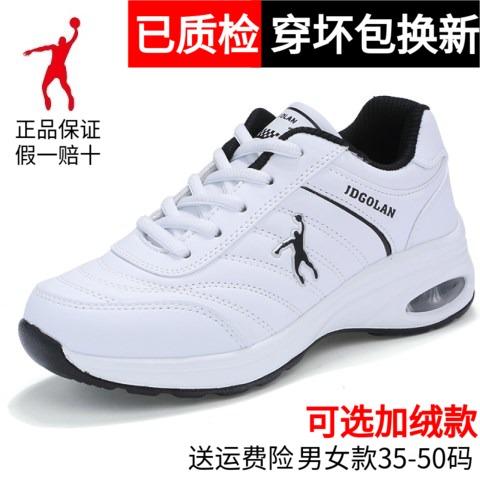 白色运动鞋 秋冬季乔丹格兰男女跑步鞋防水皮面白色运动361休闲旅游小白鞋子_推荐淘宝好看的白色运动鞋