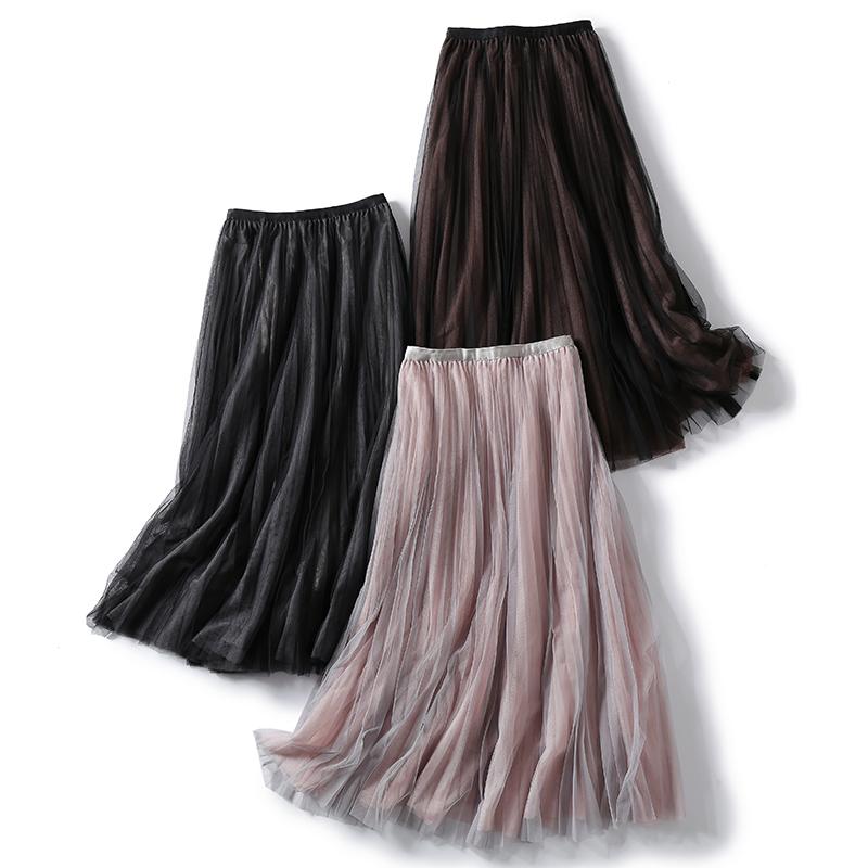 粉红色半身裙 推荐超仙黑色粉色仙女裙子中长款百褶网纱长裙女半身纱纱裙_推荐淘宝好看的粉红色半身裙