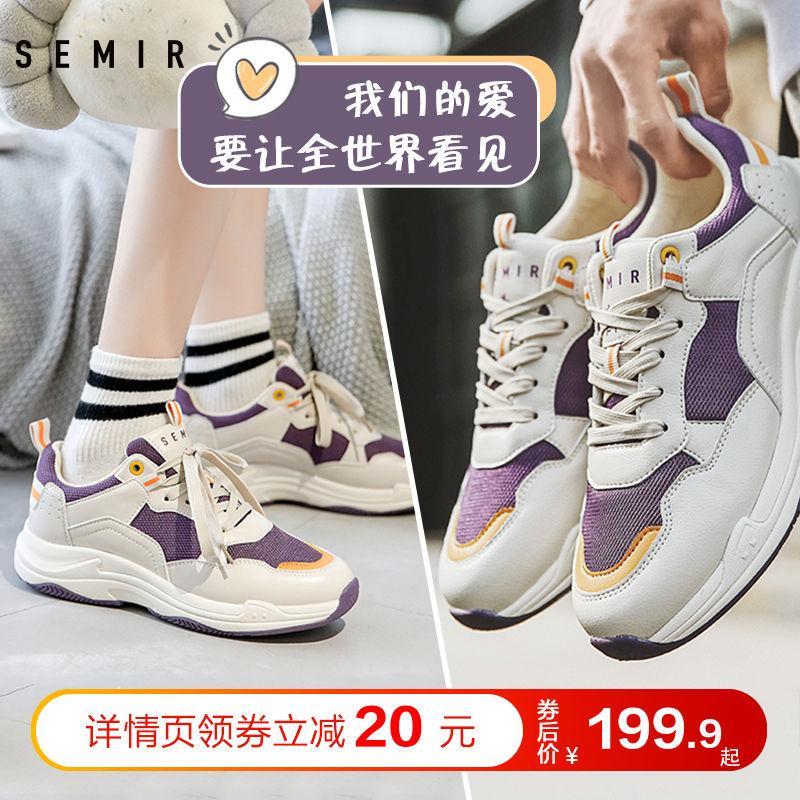紫色运动鞋 情侣老爹鞋2020春季新款紫色ins超火女鞋嘻哈小白鞋男百搭运动鞋_推荐淘宝好看的紫色运动鞋