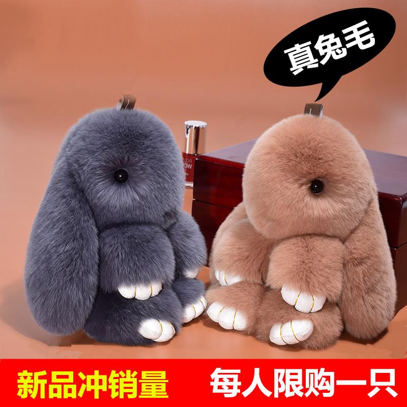 达芙妮迷你包 小兔子毛绒玩具垂耳兔公仔韩国女孩迷你玩偶小号长耳兔兔书包挂件_推荐淘宝好看的女达芙妮迷你包