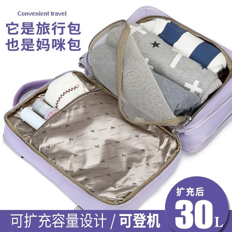 紫色双肩包 大容量紫色双肩包女旅游行李背包轻便超大短途可扩容妈咪旅行背包_推荐淘宝好看的紫色双肩包