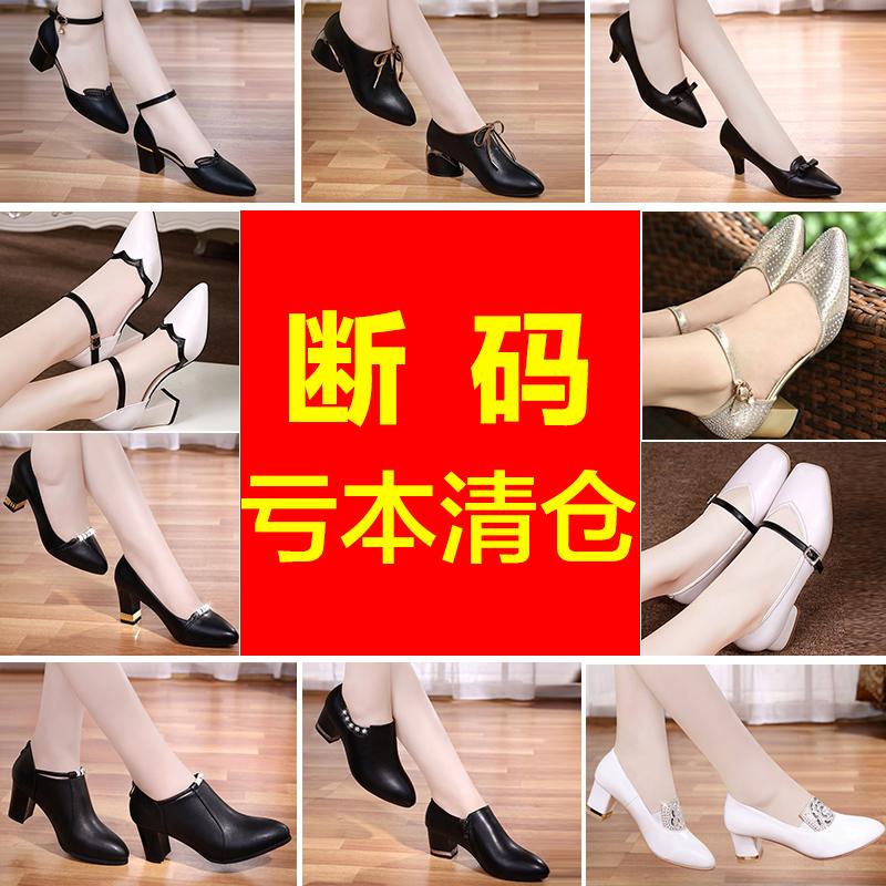 百丽单鞋 断码清仓百丽晶客2020新款中跟单鞋女深口粗跟皮鞋高跟舒适女鞋_推荐淘宝好看的百丽单鞋