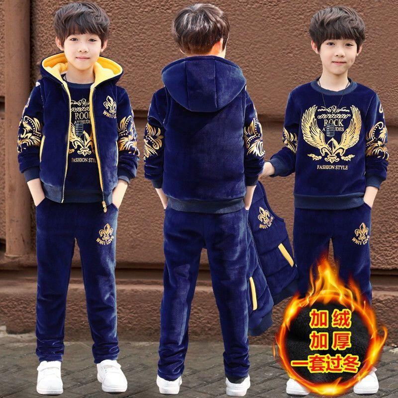 男士卫衣三件套 童装男童冬装套装2020新款儿童冬季加绒加厚中大童运动卫衣三件套_推荐淘宝好看的男卫衣三件套