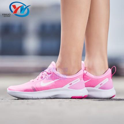 耐克女式运动鞋 Nike耐克 Flex Experience RN8 女子运动休闲跑步鞋 AJ5908-601_推荐淘宝好看的女耐克女运动鞋