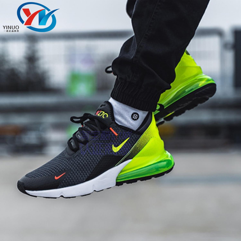 耐克女式运动鞋 Nike 耐克AIR MAX 270男女鞋气垫缓震运动跑步鞋 AQ9164-300-005_推荐淘宝好看的女耐克女运动鞋