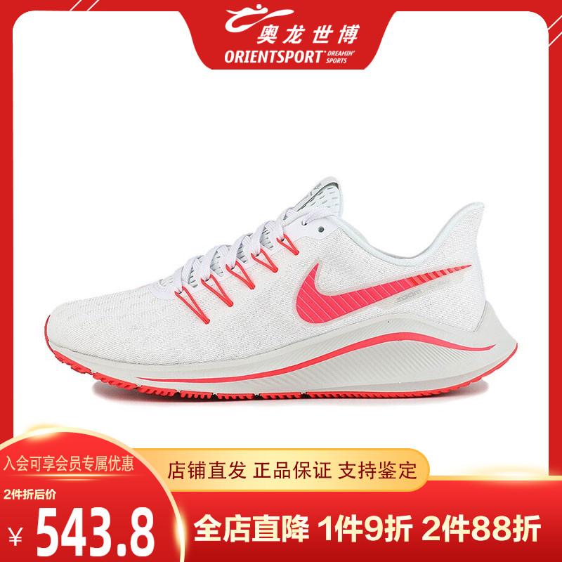 耐克运动鞋正品 【5折】Nike耐克正品AIR ZOOM女子运动训练跑步鞋AH7858-101_推荐淘宝好看的女耐克运动鞋正品