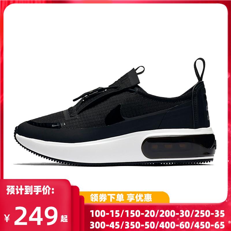 耐克气垫运动鞋 Nike耐克女鞋AIR MAX系列黑色气垫运动休闲鞋BQ9665-604_推荐淘宝好看的女耐克气垫运动鞋